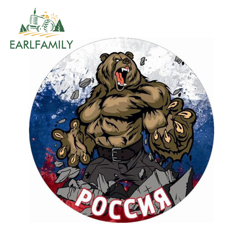 EARLFAMILY 13cm x 13cm Personality Funny Russia Bear Car Stickers Decal Accessories Decal Vinyl Trunk Wrap Bumper Rear Windshiel