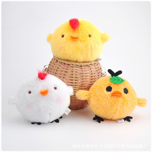 Cartoon kawaii Plush Little Yellow Chicken Keychain Soft baby Stuffed Animals Toys Creative Key Ring Pendant Lovely Children fxm new 12cm cute little yellow duck plush key ring creative anime bag pendant plush key ring children cartoon plush toys