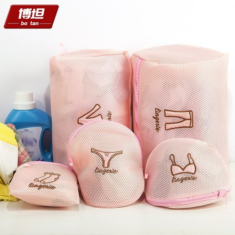 Wash Underwear Knicker Thick Double Layer Laundry Bag Washing Machine for Anti Transformation Network Lazy Set Household|Vegetable Washers| |  - title=
