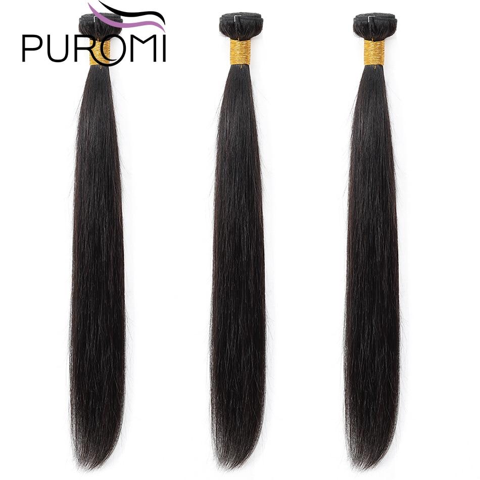 Puromi 8 30 Inch 100g Braziliaanse Hair Weave Bundels Straight 100% Menselijk Haar 3 Bundels Natuurlijke Kleur Niet Remy Hair Extensions - 4