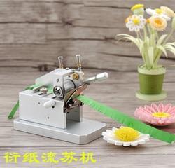 Hand exquisite paper art [Yan paper tassel machine] manual models Adult children creative DIY handmade tassel rolls