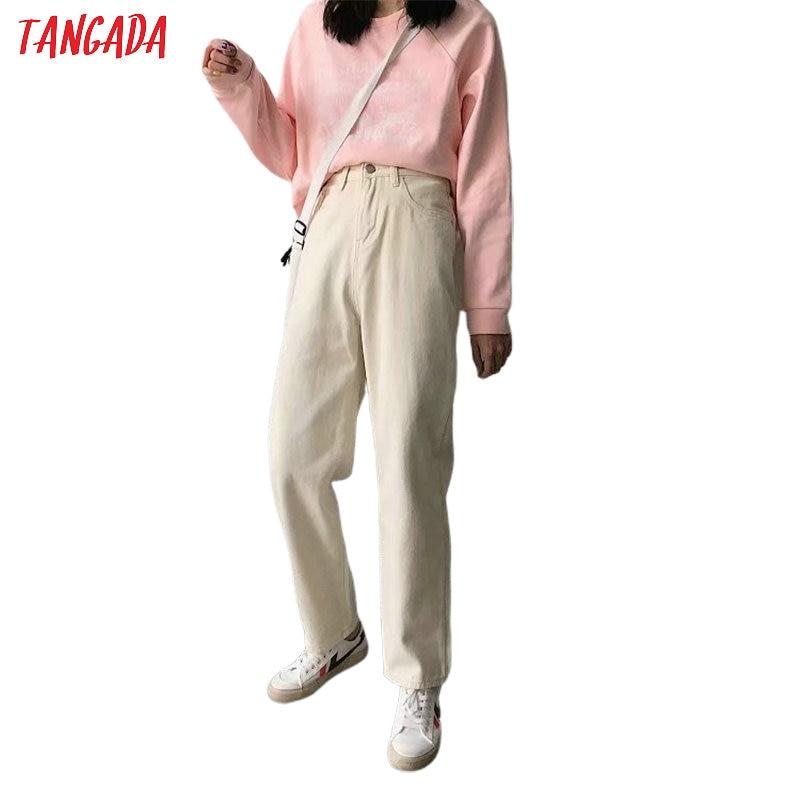 Tangada Summer Fashion Women Loose Beige Jeans Long Trousers Pockets Zipper Loose Female Elegant Denim Pants 7B05