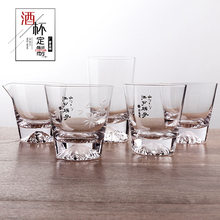 Meizhi Lijiang Households Glass Mt. Fuji Cup Japanese Style Kung Fu Tea Set Creative Snow Crystal Glass Cup Iceberg Cup(China)