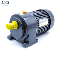 Horizontal Type Foot Mounted In Line 750W 3 Phase AC Motor CH 28 750 15 S Gear Reducer