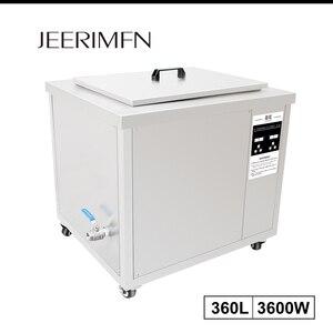 Image 1 - Przemysłowa maszyna do czyszczenia ultradźwiękowego DPF metalowy silnik części olej do odtłuszczania rdzy regulacja temperatury mocy ultradźwiękowa maszyna czyszcząca