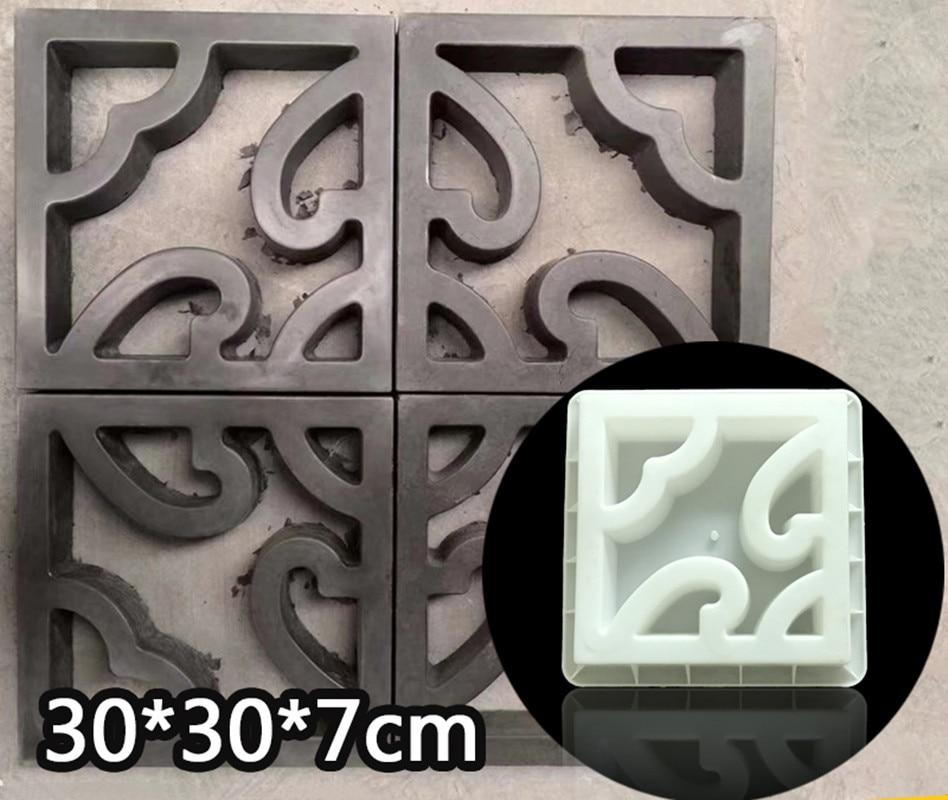 Cement Antique Brick Mold Square Garden Wall Making Brick Mould 3D Carving Anti-Slip Concrete Plastic Paving Molds 30x30x7cm