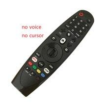 Reemplazar Gyro de Control remoto para LG TV LCD inteligente AN MR600 AN MR650 AN MR650A AN MR600G AM HR600 AM HR650A AN MR18BA AN MR19BA