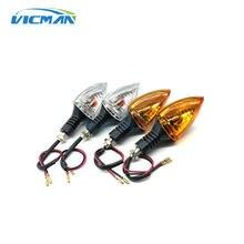 Сигнальная лампа поворота для мотоцикла ktm переднего/заднего