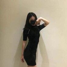 Женское летнее облегающее платье W4918