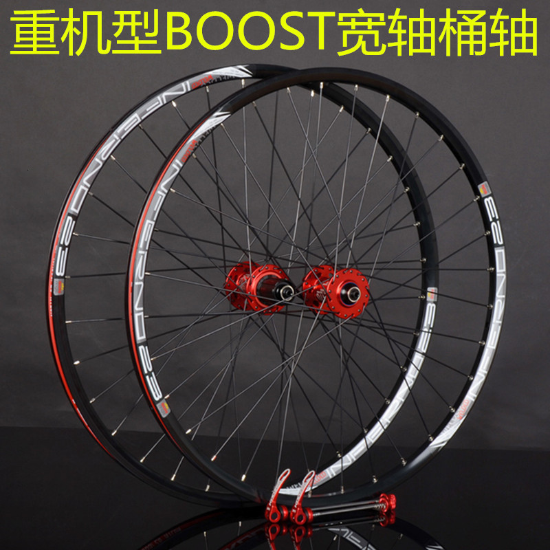 Koozer Bm440 27.5 26 29 inch Wide Shaft Barrel Shaft Boost Mountain Country Wheel Group Approval Vacuum 72Sound 15x110 /12x148mm(China)