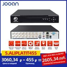 Grabador de vídeo digital para sistema de videovigilancia, dvr con 4, 8 o 16 canales de salida, 1080P, compatible con CVBS, AHD, cámara analógica, IP, Onvif, P2P, grabación de seguridad