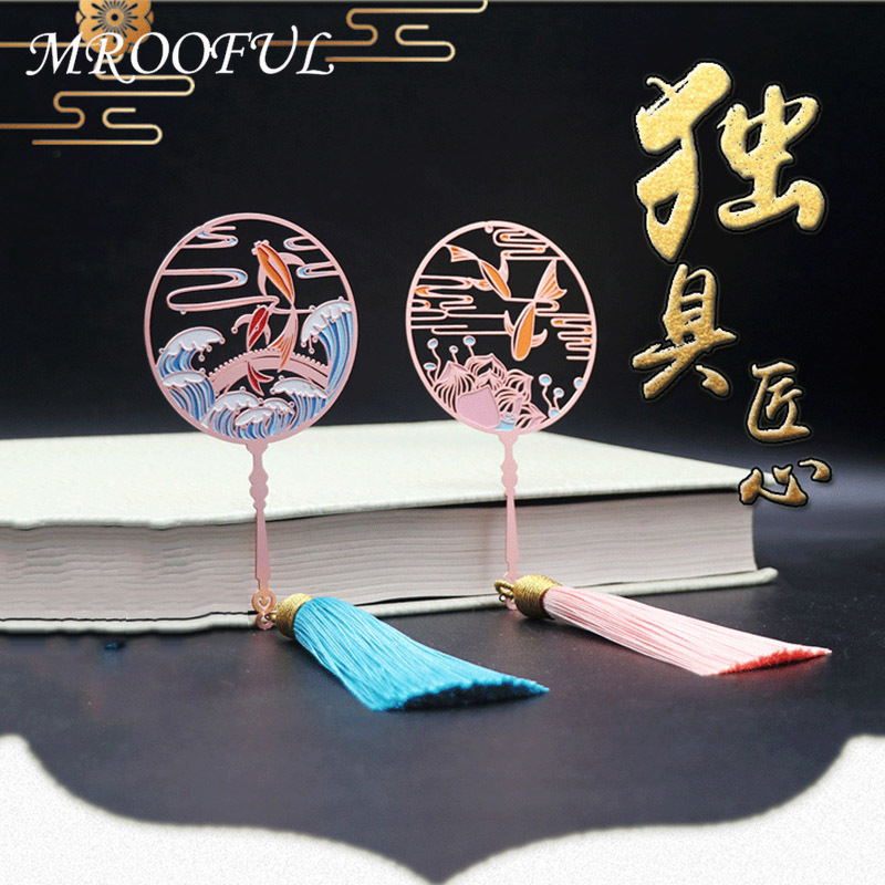 Kawaii Metal Brocade Carp Bookmark Chinese Style Fan Bookmark For Children Girl Gifts School Office Supplies Students Stationery