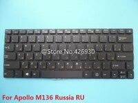DexpためのラップトップのためのアポロM136 ロシアruブラック新