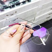 Cubojue Rimless Glasses Frame Men Women Fashion Aviation Eyeglasses Man Frameless Spectacles for Prescription Optic