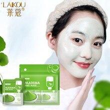 LAIKOU 12 adet Longjing toz yeşil çay kil yüz maskesi yağ kontrolü akne gözenekleri küçültmek beyazlatma cilt siyah nokta Remover cilt bakımı