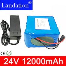 24v battery 18650 pack 24V 12Ah Bicycle Battery 25.2V Lithium-Ion rechargeable  350W E 250W With 2A charger