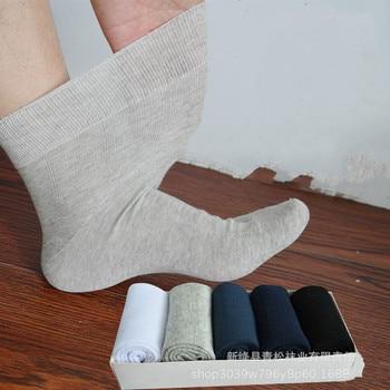 2paris Diabetic Socks Prevent Varicose Veins Socks for Diabetics Hypertensive Patients Free Style Bamboo Fiber Cotton Material 1