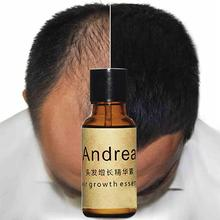 20ml Natural Genseng Ginger Hair Growth Essence Promote Hair Regrowth Plant Extract Hair Conditioner Anti-loss Hair цены онлайн