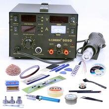 Saike 909D станция горячего воздушного пистолета+ паяльник+ источник питания постоянного тока 3в1 электрическая паяльная станция регулируемая 220 в 110 В нагревательный сердечник