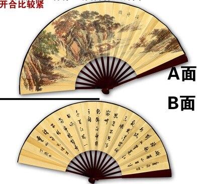 """1"""" украшенный Шелковый складной Ручной Веер человек большой бамбуковый китайский Печатный веер из ткани традиционное ремесло свадебные сувениры веер - Цвет: yellow fanzhou"""