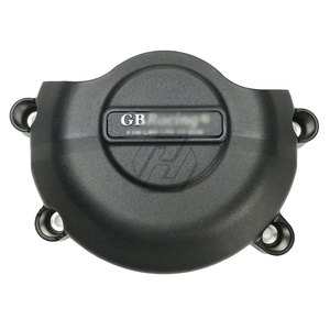 Image 3 - אופנועים מנוע כיסוי הגנת מקרה עבור GB מירוץ מקרה עבור ימאהה YZF600 R6 2006 2019
