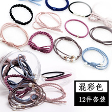 Hair Band Headdress Adult Accessories Tie Ponytail Rope 12-Piece Set