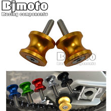 Vis de support de bobine oscillante M8 pour moto, 10MM, 6mm, 8mm, pour KAWASAKI ZX10R, ZX6R, Z800, Z900, Yamaha MT07, MT09, MT10, FZ09, FZ07