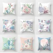 Pillowcase Cushion-Set Succulent Home-Decoration Office Polyester Car 45--45cm