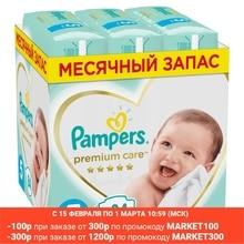 Подгузники Pampers Premium Care Размер 5, 11кг+, 84 штук