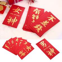 Chinese Red Envelopes Paper Best Wishes Economic Red Envelopes Money Packets Home Decor Good Luck Blessing Spring Festival(China)
