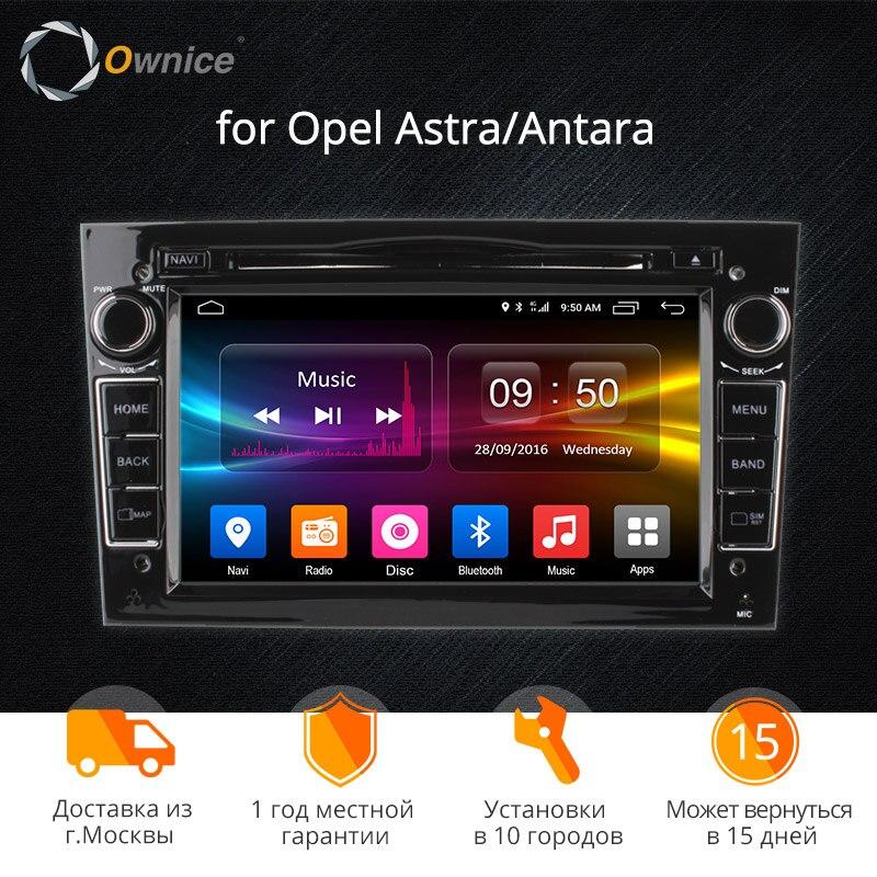 Автомобильный DVD плеер Ownice C500, 8 ядер, Android 6,0, 32 Гб ПЗУ, GPS, для Vauxhall Opel Antara VECTRA ZAFIRA Astra H G J, поддержка 4G LTE