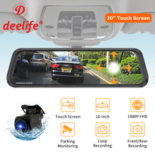 Car DVR Mirror Camera Rear View Auto Video Recorder Full HD 1080P Rearview Dash Cam Mirror Dual Lens Registrator Camcorder