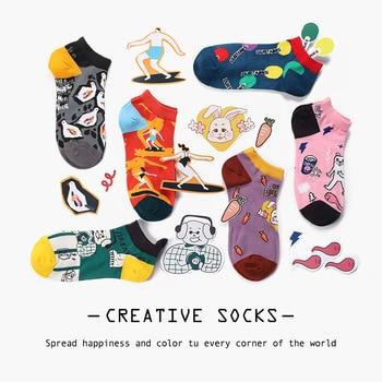OUR TANKS 2020 Summer New Womens Socks Short Cotton Original Cartoon Animal Pattern Trend Female Boat