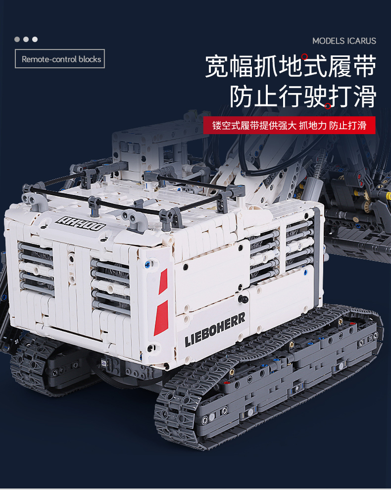 MOULD KING Compatible 42100 13130 Technic series Liebherrs R9800 Terex RH400 Mining Excavator Building Block(4062PCS) 11