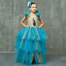 Пушистое платье для девочек костюм павлина нарядное детское
