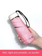 B life портативный мини зонт уличный Компактный Зонт с дорожным