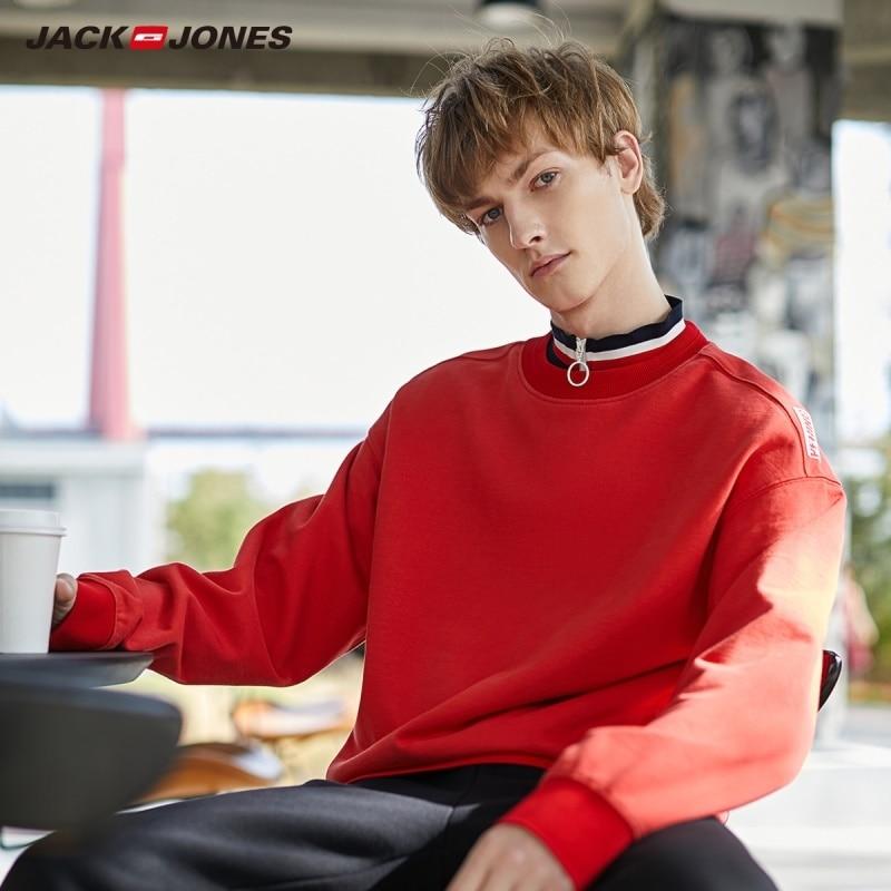 JackJones Men's Loose Fit Round Neckline Pure Color Pullover Sweatshirt Style  220133509