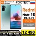 Смартфон Xiaomi Redmi Note 10 4 + 64ГБ (Российская официальная гарантия) промокод:SUNNYDAY2000