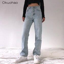 Свободные удобные джинсы с высокой талией для женщин, модные повседневные Прямые джинсы для мам, джинсы-бойфренды большого размера, 2020