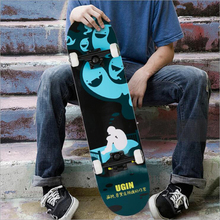 Intermediate Professional Introductory Four-wheeled Skateboards Adult skateboards for men and women Hip-hop Skate