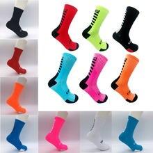 2020 Новые велосипедные носки на улице Спортивные для бега баскетбольные