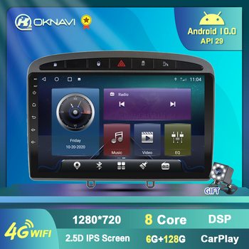6G 128G Car Radio for Peugeot 308 308W 408 2010-2016 Navigation GPS Stereo 2 Din Android 10.0 Autoradio Multimedia DVD Player image