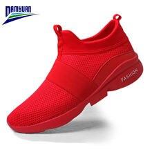 Женские сетчатые туфли damyuan мягкие повседневные лоферы на