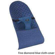 Mecedora de bebé sleepy Baby artefacto comfort chair puede sentarse y reemplazar el conjunto de ropa de cama de cuna de niño