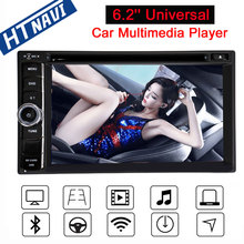 цена на Android 7.1 2 Din Car Multimedia Player Navigation Stereo Car Radio DVD For FORD Focus S-MAX Mondeo C-MAX Galaxy nissan qashqai