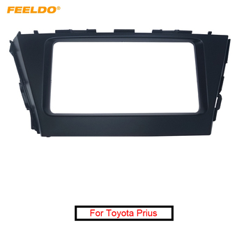 FEELDO Car 2DIN DVD GPS NAV Refitting Fascia Frame For Toyota Prius 2013+ Stereo Audio Panel Dash Board Frame Kit #AM4877 image