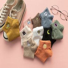 4 Pairs Lot Harajuku Women Socks Cartoon Candy Color Cute Casual Kawaii Slipper Girl Embroidered Cotton Ankle Set Summer Low Cut