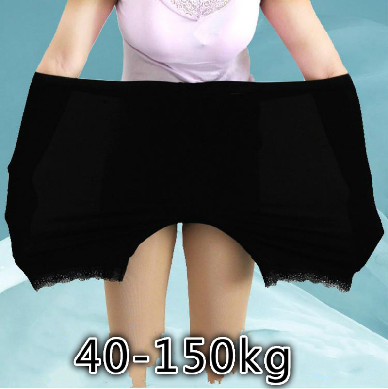 MAX 150KG Plus Size High Elastic Gloss Pants,anti Chafing Legs For Larger Pants Safety Short Pants Women 309