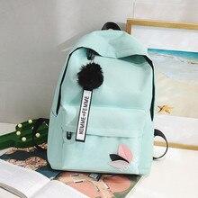 Женский рюкзак в повседневном стиле, однотонные парусиновые рюкзаки для девочек-подростков, школьные сумки в винтажном стиле, одноцветная молодежная сумка#20