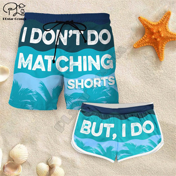 Couple Matching  I DO Printed 3d Shorts women for men Elastic Waist Summer Quick Dry Beach shorts